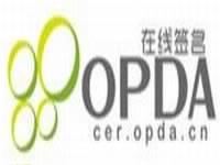 cara mendapatkan certificate dan key dari opda, tutorial opda, sertifikat dan key dari opda, cert and key opda